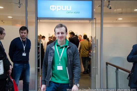 Антон Медведев, победитель ЛЧИ 2014. Московская Опционная Конференция Трейдеров