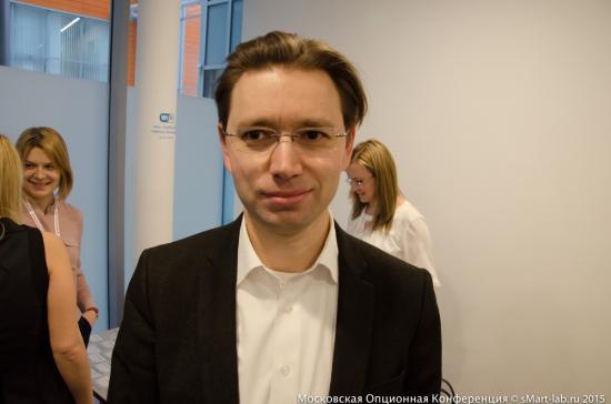 Олег Мубаракшин, It Invest. Московская Опционная Конференция Трейдеров