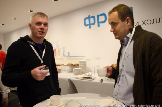Константин Гринькин (слева). Московская Опционная Конференция Трейдеров