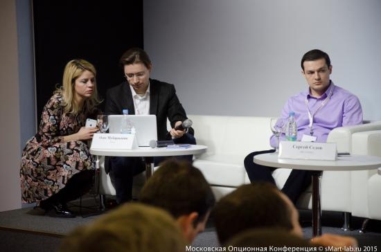 Вика Дьякова (Derex), Олег Мубаракшин (It Invest) Московская Опционная Конференция Трейдеров