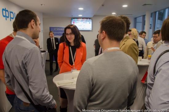 Лада Кобкина, Московская Опционная Конференция Трейдеров