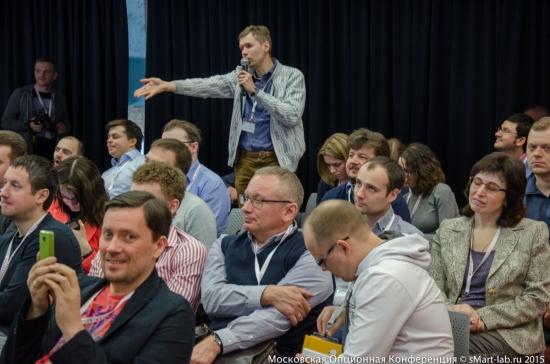 Юлиан Гримач, банк БФА. Московская Опционная Конференция для трейдеров 2015.