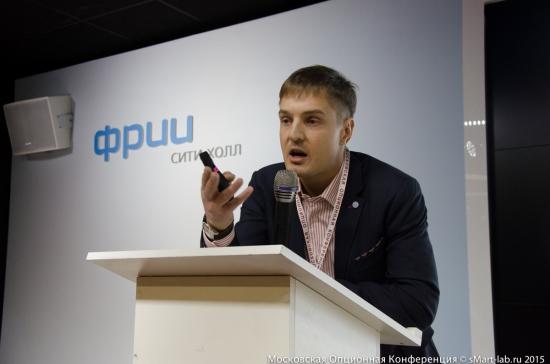 Андрей Кузнецов, Wild Bear. Московская Опционная Конференция для трейдеров 2015.