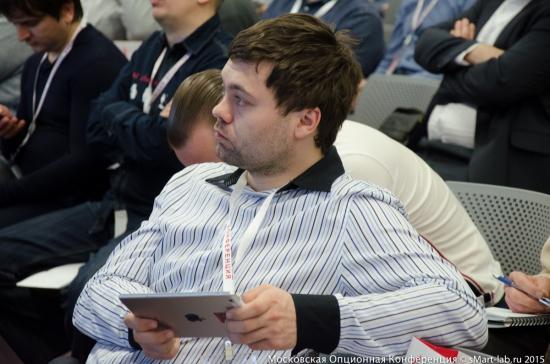 Московская опционная конференция трейдеров в фотографиях. Часть 2.