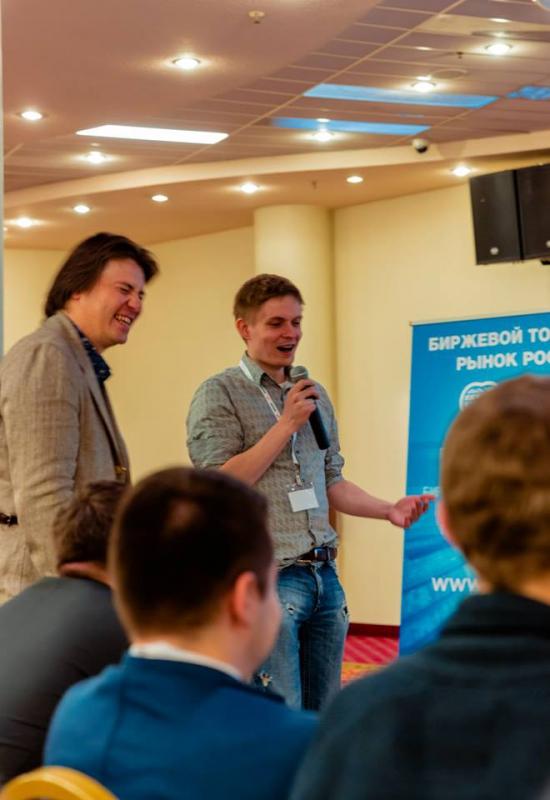 Василий Грищенко, Volfix, Тимофей Мартынов, конференция трейдеров