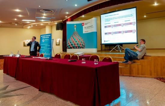 Валерий Скотников, Московская Биржа, Тимофей Мартынов, конференция трейдеров