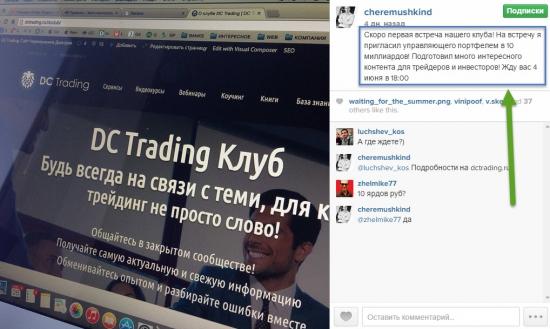 Новости из жизни Дмитрия Черемушкина (фотоотчет)