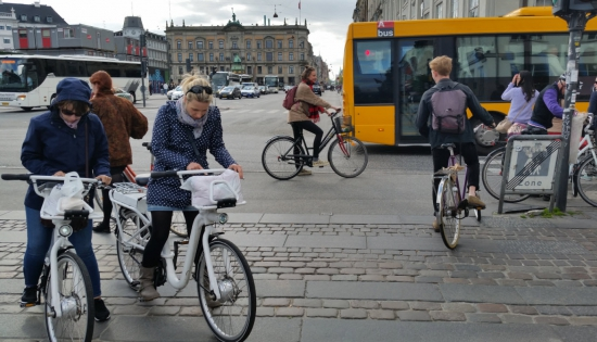 Дания. Копенгаген. Saxobank