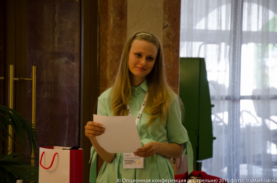 Александра Клевкова, Derex