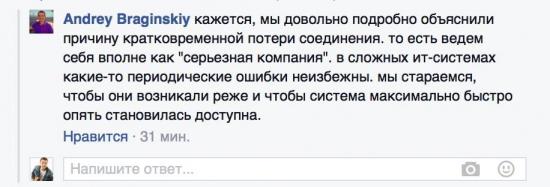 Александр Жаворонков (fenix-fx) про сбой на Московской бирже сегодня