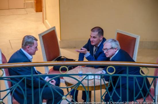 Опционная конференция в Стрельне 2015! Часть 2.
