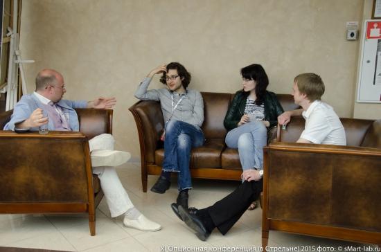 Алексей Афанасьевский (Финам), Григорий Фишман, Лада Кобкина