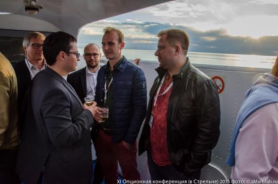 Опционная конференция трейдеров в Стрельне (2015)
