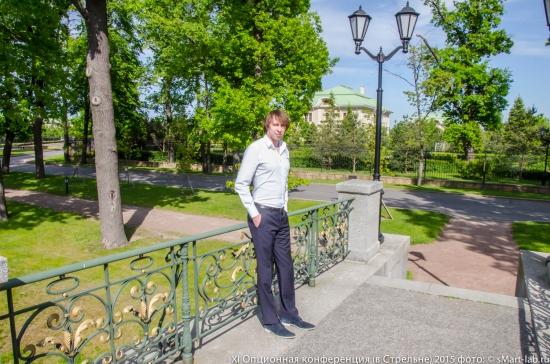 Роман Андреевич Вишневский United Traders