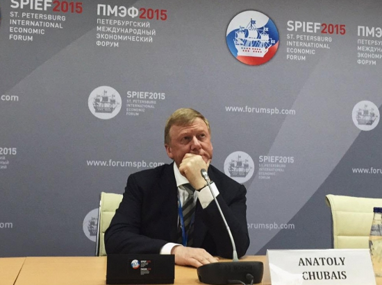 Анатолий Чубайс, ПМЭФ 2015,