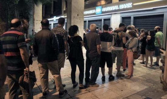 Grexit: Ключевые даты предстоящих событий в Греции