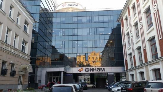 Офис Финама в Москве