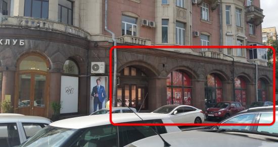 Потерянные миллионы: что стало с коммерческой недвижимостью Кутузовского проспекта за год?