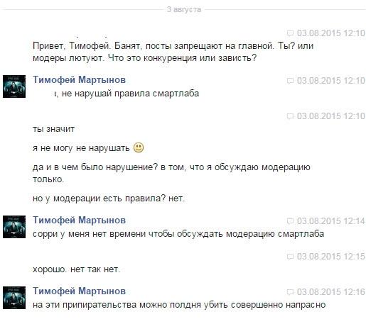 Ответ Шадрину - нарушение правил смартлаба)