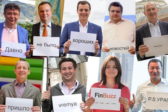 Гюзель, наконец, создала клон Finparty - Finbuzz