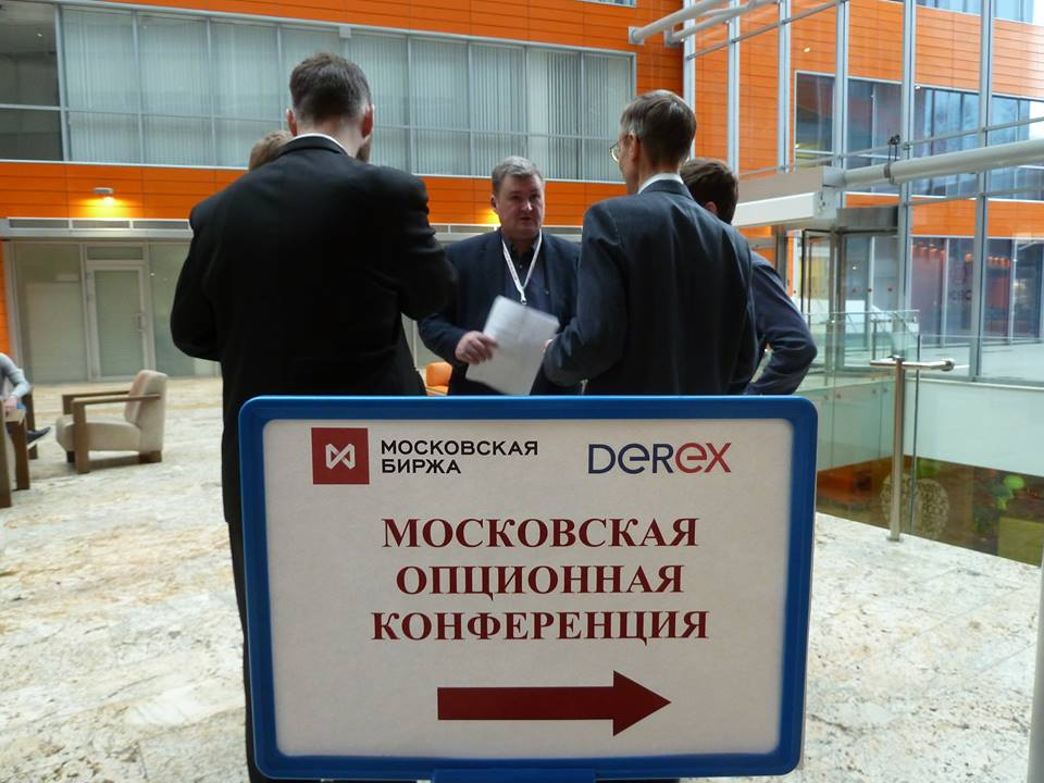 What is a forex dealer member