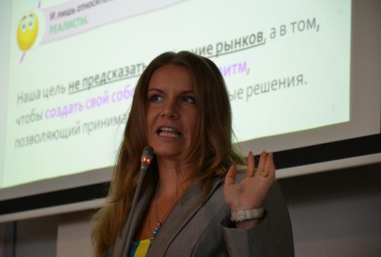 Майя Зотова