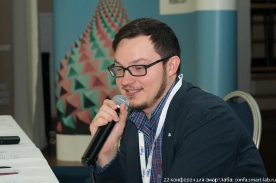 Валерий Скотников, Московская Биржа