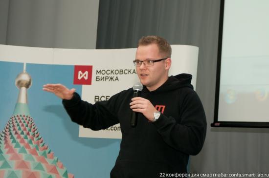 Анатолий Радченко, United Traders
