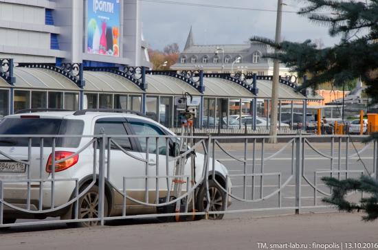автомобильный радар в Казани