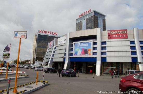 Korston Казань