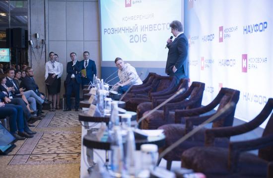 Конкурс Инновации в Инвестициях 2016. Форум Розничный инвестор 2016