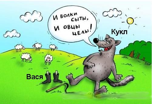 Пока Василий учит овец - как правильно торговать....