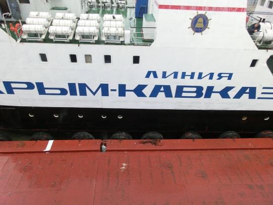 Крымский трейдинг в картинках.