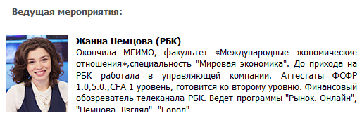 Премаркет. Фокусы на российском фондовом рынке не перестают удивлять.