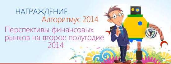 В фокусе внимания закрытие реестров по российским компаниям и старт сезона отчётности в США.