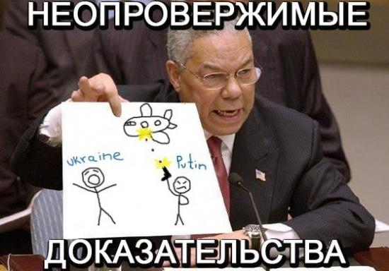 Похоже, европейские санкции не напугают российский фондовый рынок.
