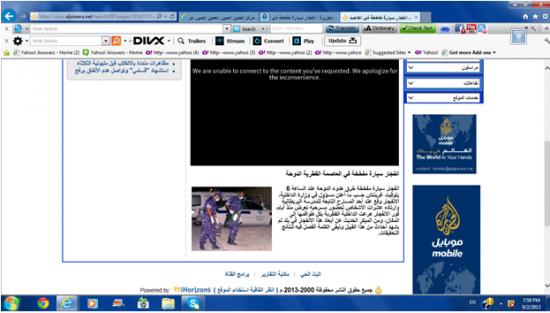 В столице Катара Дохе произошел террористический акт