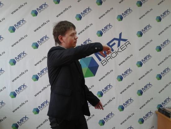 Состоялась первая встреча Клуба трейдеров в Нижнем Новгороде
