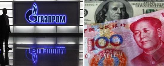 Свершилось! Евробонды Газпрома в Юанях!