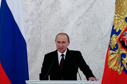 Послания Путина, главное - объявлены  МЕРЫ ПО ДЕОФФШОРИЗАЦИИ
