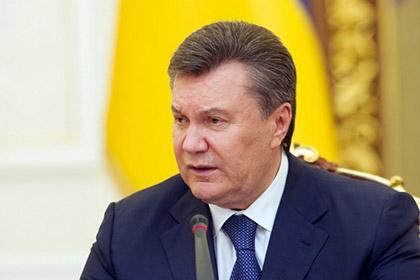 Янукович объявил досрочные президентские выборы (добро пожаловать в комментарии)