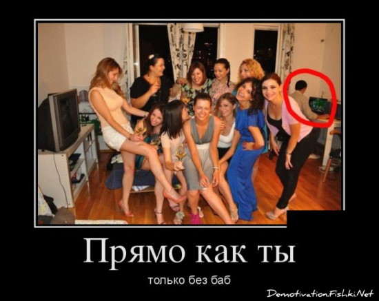 Будни трейдера... )))