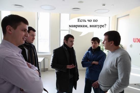 ====ЛУЧШИЕ ФОТКИ ВСТРЕЧИ СМАРТЛАБА BY MY-TRADE!!====