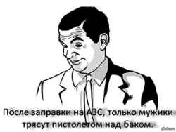 Рефлексия)