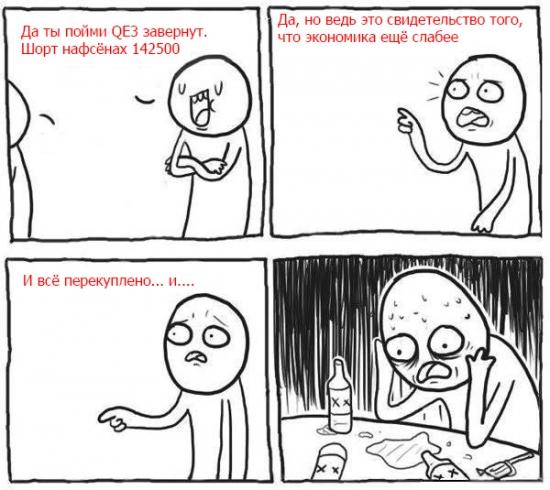 Шорты. комиксы