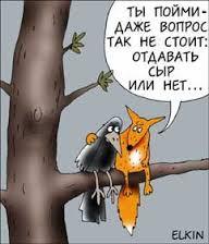 Про переспективу России  не находясь в позиции: что будет, чем сердце успокоится.