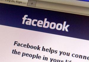 Компании США теперь могут публиковать свою отчетность в соцсетях