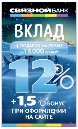 Тиньков, ТКС, Связной