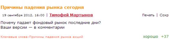 Бабочка шорт привет Тимофею :) ПОТОМУ ЧТО БАБОЧКА ))