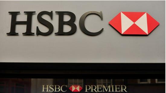 Банк HSBC могут засудить на 1,5 млрд долларов за отмывание денег